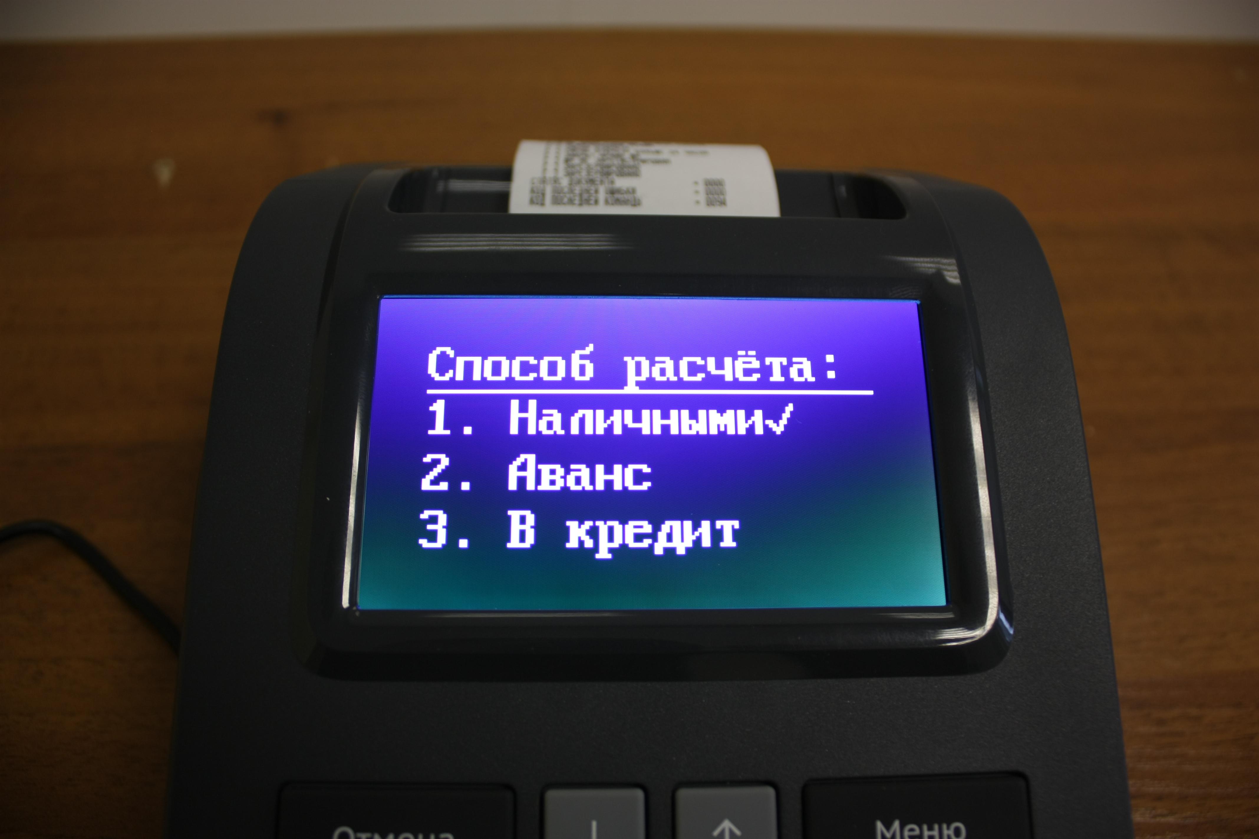 Кредит касса телефон
